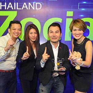 ธุรกิจที่ได้รับรางวัล Thailand Zocial Awards 2014
