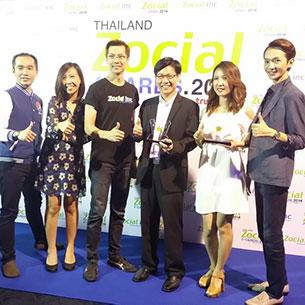 ภาคธุรกิจ Thailand Zocial Awards 2014