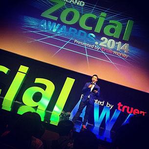 เปิดงาน Thailand Zocial Awards 2014