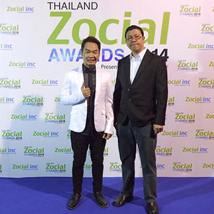 Thailand Zocial Awards 2014 ภาคธุรกิจ