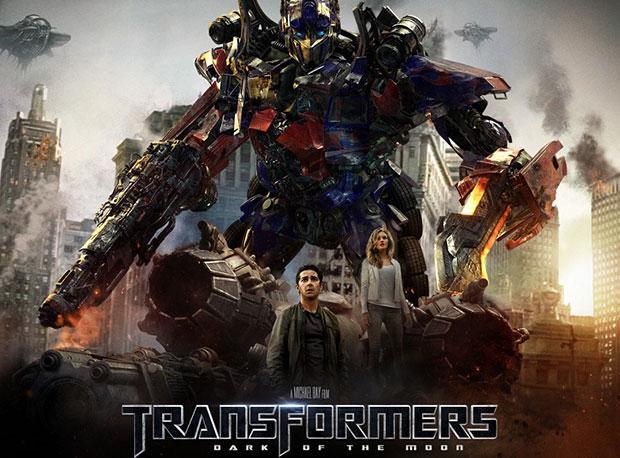 ไชอา ลาบัฟ Transformers