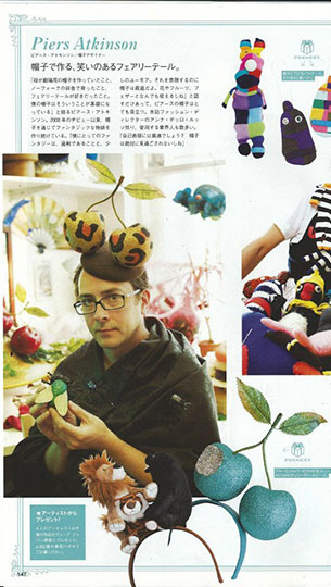 Japan - Vogue