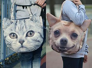 กระเป๋ารูปสัตว์