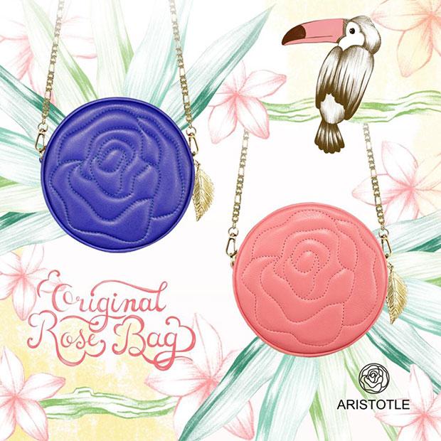 กระเป๋า Aristotle Rose Bag สีม่วง สีชมพู