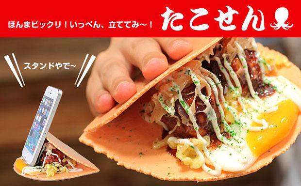 ที่วางมือถือ ขนมเบื้องญี่ปุ่น