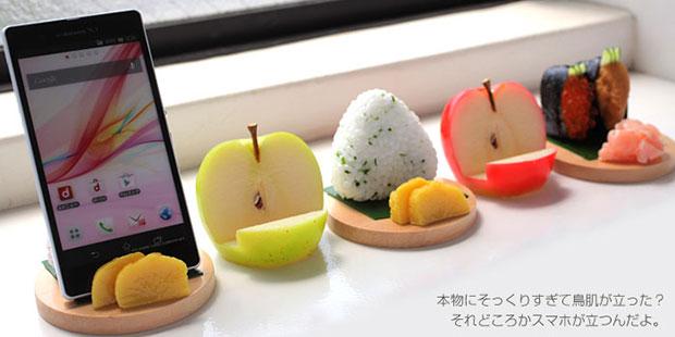 ที่วานมือถือ แอปเปิ้ล ข้าวปั้น ข้าวห่อสาหร่าย