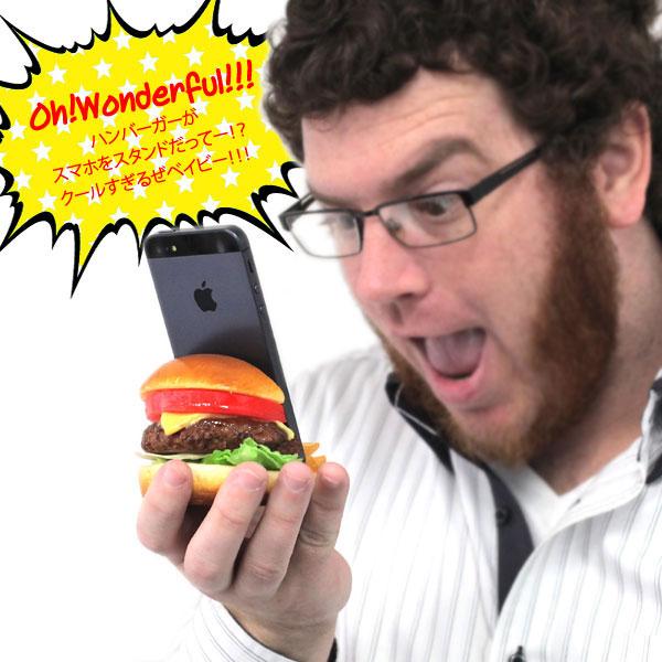 ที่วานมือถือ Hamburger
