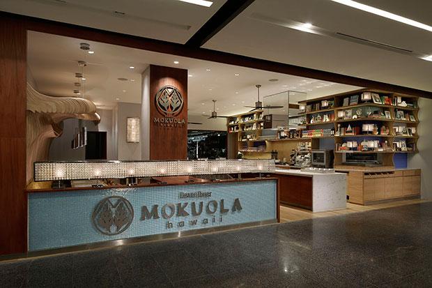 ร้านอาหาร Mokuola