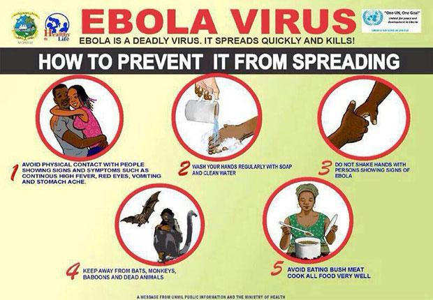 วิธีป้องกันอีโบลา