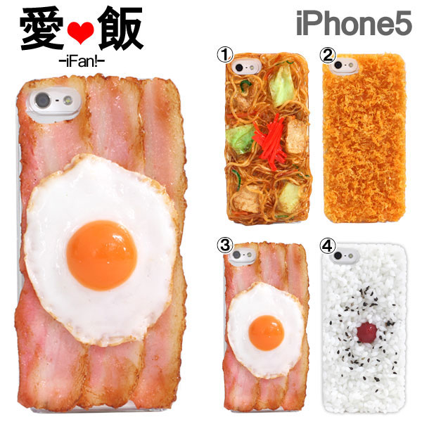 เคสไอโฟน แฮมไข่ดาว