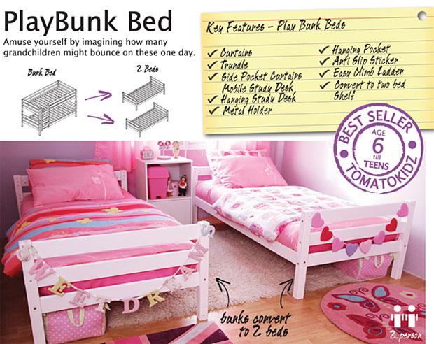 เตียงนอนเด็ก 2 ชั้นแยกออกได้