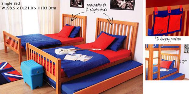 เตียงนอนเด็ก 2 ชั้นแยกได้