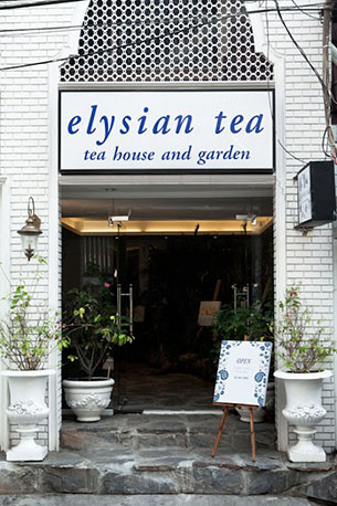 Elysian Tea