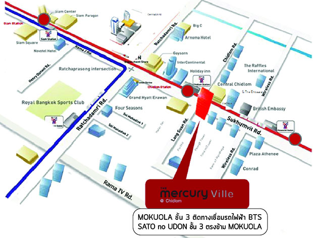 Mokuola - Mercury Ville