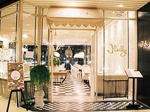 ร้านอาหารฟิวชั่น Kelly by Audrey