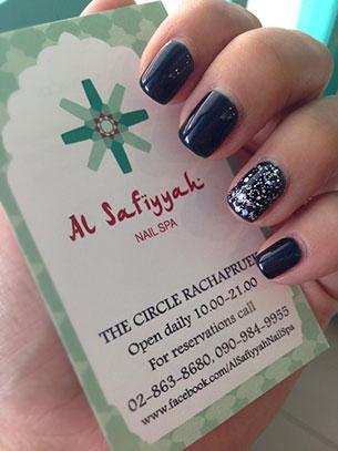Al Safiyyah Nail Spa ที่อยู่