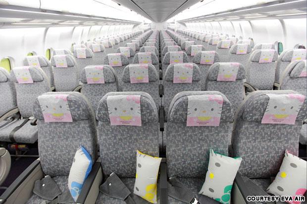 ที่นั่งเครื่องบิน