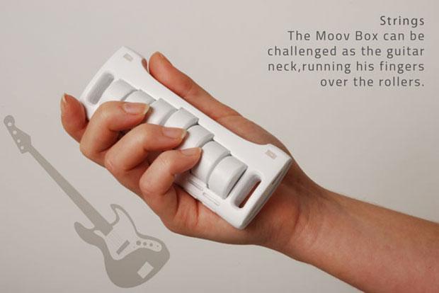 MoovBox - กีตาร์