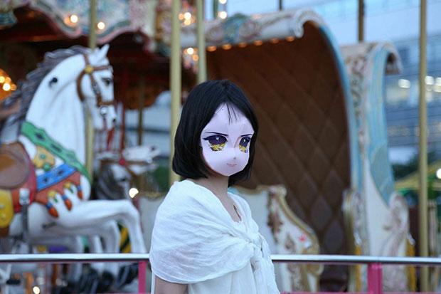 ตาสีเหลือง หน้ากากกระดาษการ์ตูนญี่ปุ่น