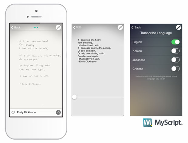 ปากกา Neo Smartpen N2 แปลงลายมือเป็น Text MyScript