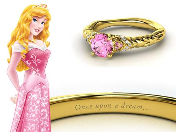 แหวนหมั้น Aurora