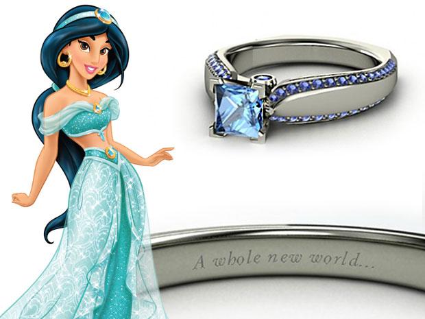 แหวนหมั้น Jasmine