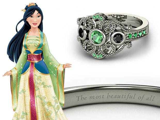 แหวนหมั้น Mulan