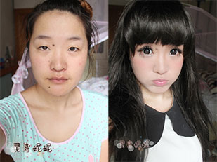 Makeover Tutorial from China