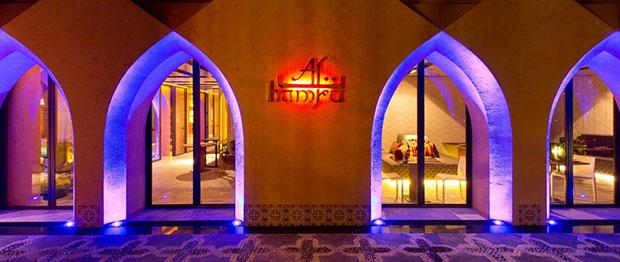 Al Hamra Restaurant