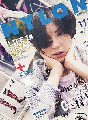 นิตยสารแฟชั่น NYLON