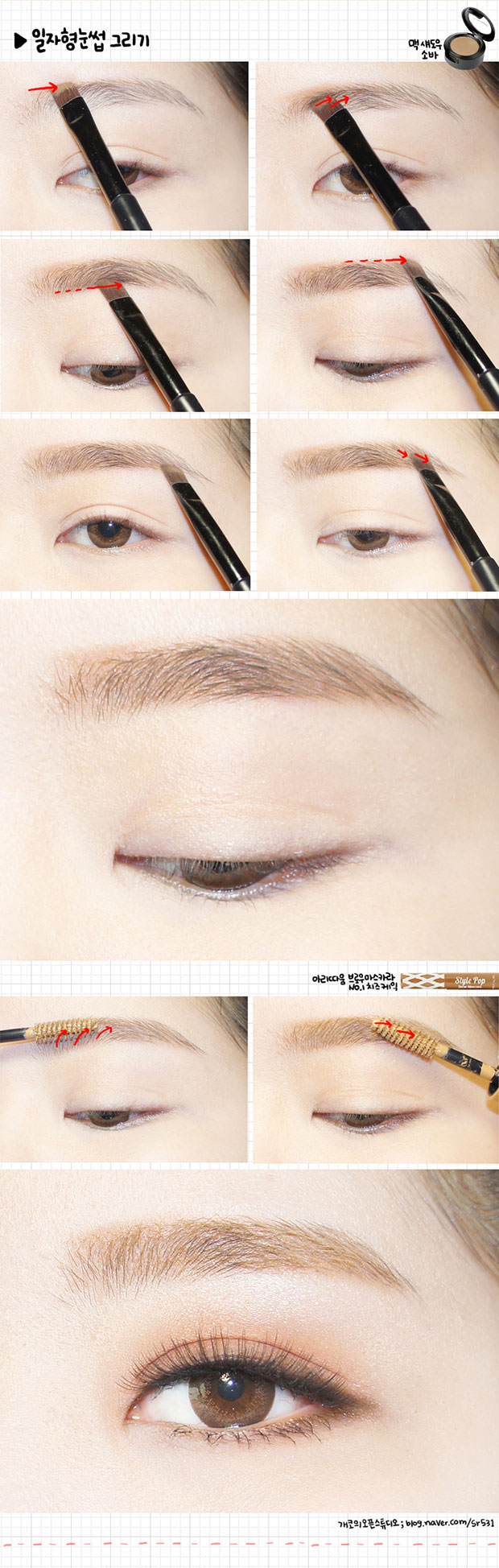 how to get straight eyebrows from arched