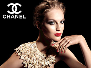 Collection Plumes Précieuses de Chanel Christmas Makeup Collection