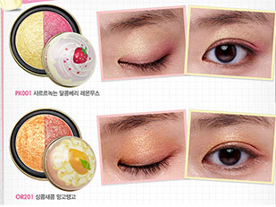 Color Recipe Eye Shadow