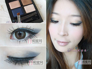 SUQQU Blend Color Eyeshadow in 01 Kakitsubata Palette