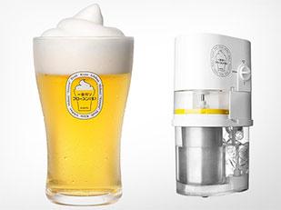เครื่องทำฟองเบียร์lสำหรับใช้ในบ้าน