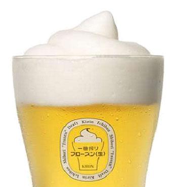Kirin เครื่องทำฟองเบียร์ รักษาความเย็น