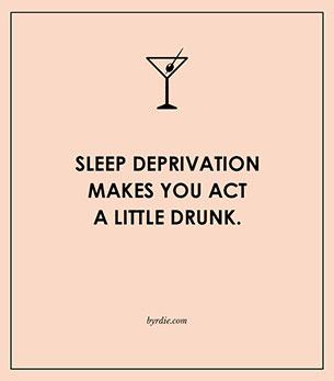 การอดนอนทำให้เหมือนมีอาการเมานิดๆ