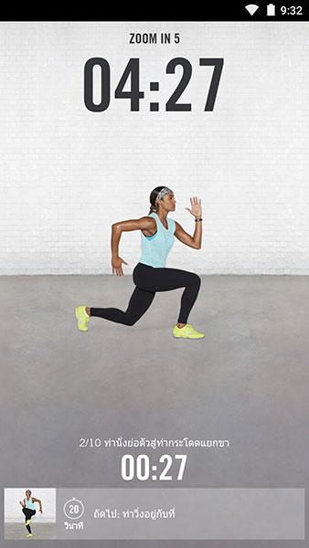 แอพพลิเคชั่นออกกำลังกาย ท่าออกกำลังกาย
