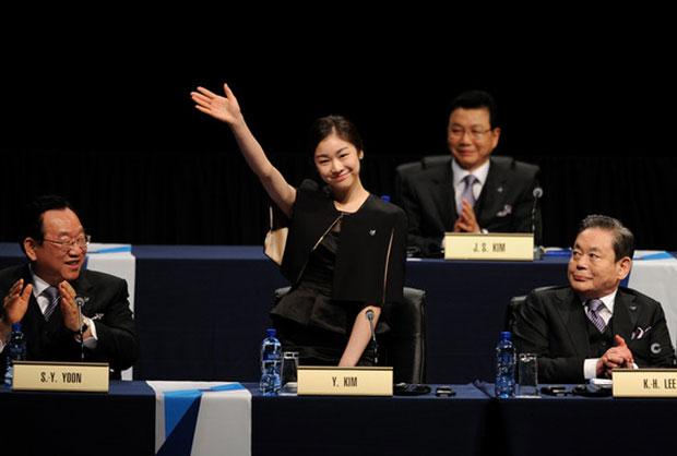 คิม ยูนา แฟชั่นพยองชาง