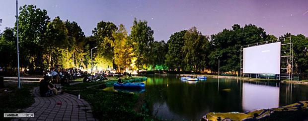 โรงหนัง Anibar Lake Cinema