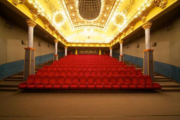 โรงหนัง Puskin Art Cinema