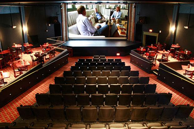 โรงหนัง The Bijou Theater