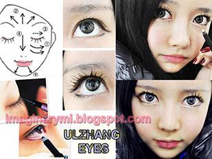 วิธีเขียนตา Ulzzang Eye