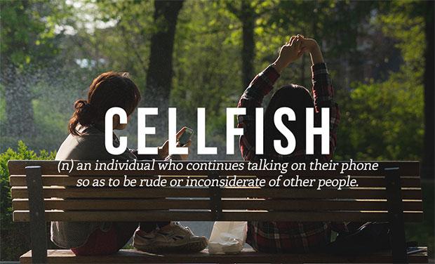 คำศัพท์เกิดใหม่ Cellfish