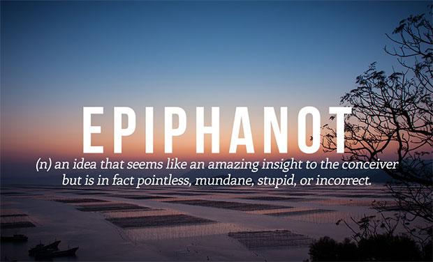 คำศัพท์เกิดใหม่ Epiphanot