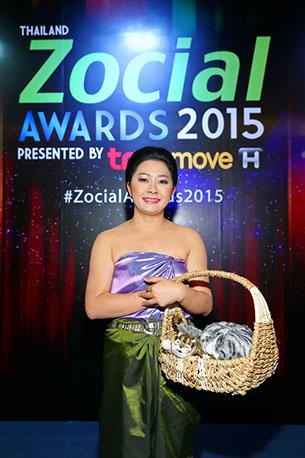 งานประกาศรางวัลคนในโลกโซเชียล Thailand Zocial Awards 2015