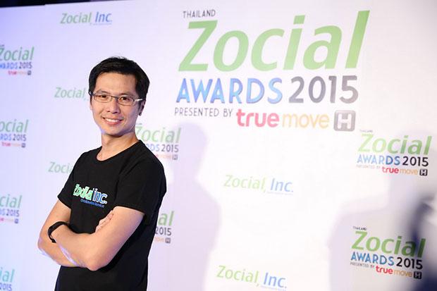 งาน Thailand Zocial Awards 2015