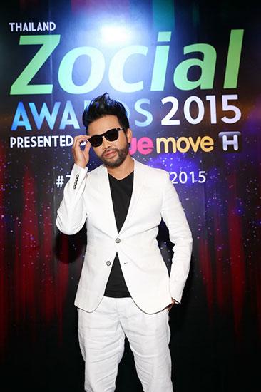 น้าเน็ก Thailand Zocial Awards 2015