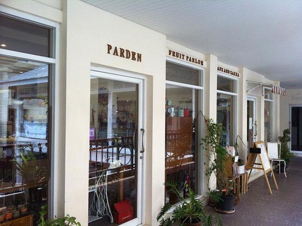 ร้านกาแฟ PARDEN