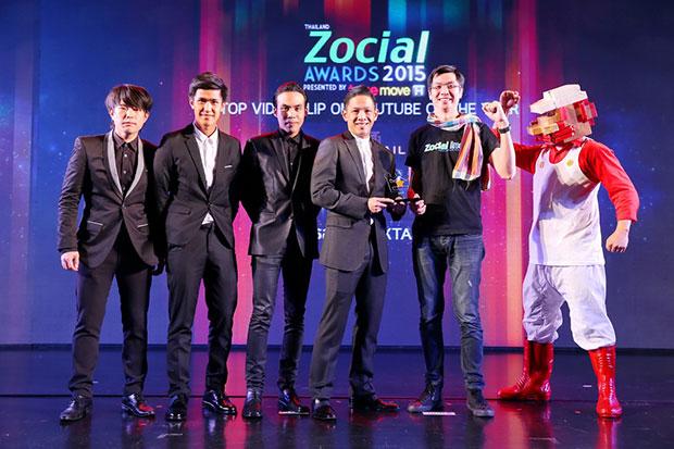 ศิลปินวง Cocktail Thailand Zocial Awards 2015